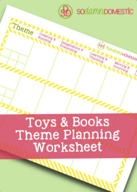 toys and books theme planning worksheet printable